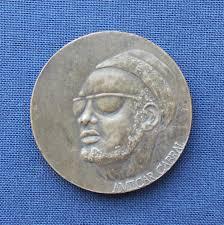 Medalha AMILCAR CABRAL - Fórum dos Numismatas
