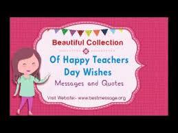 teachers day message for principal com