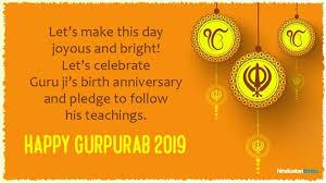 happy guru nanak jayanti best wishes messages quotes sms