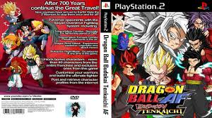 Dragon Ball Budokai Tenkaichi AF (Download) - YouTube