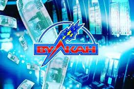Казино Вулкан – деньги в режиме онлайн - ORENSMI.RU | Оренбург ...
