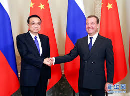 Li Keqiang and Prime Minister Dmitry Medvedev of Russia Co-chair the 24th  Regular Meeting between Chinese Premier and Russian Prime Minister
