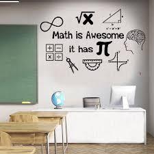 Math Wall Decal It Has Pi Classroom Wall Vinyl Sticker Math Teacher Gift Mathematics Decal Wl2138 Wall Stickers Aliexpress