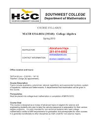 hccs1314 doc