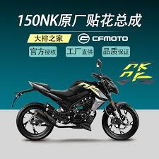 Usd 16 10 Cf Original Spring Wind 150nk Accessories Fun Edition Full Car Decal Motorcycle Sticker Tank Shield Film Wholesale From China Online Shopping Buy Asian Products Online From The Best