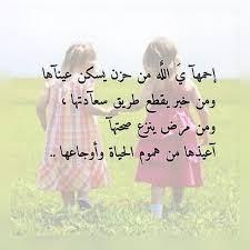 صور للاخوات عبارات عن حب الاخوات بنات كول