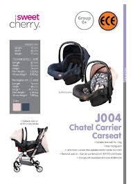 sweet cherry j004 cl infant carrier