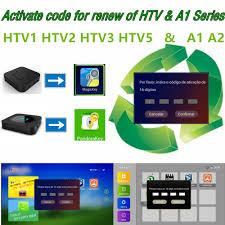 HTV BOX tigre2 tigre box HTV3 HTV5 HTV6 + HTV6 HTV A3 A2 BOX ...