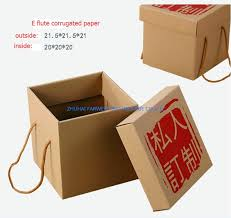 small corrugated paper gift box lid