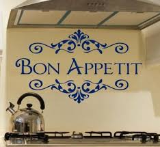 Bon Appetit Type 1 Kitchen Inspirational Quote Wall Art Sticker Small Vinyl Decal Inspirational Quotes Wall Art Sticker Wall Art Wall Art Quotes