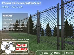 Second Life Marketplace Chain Link Fence Builder S Set