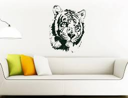 Tiger Wall Decal 19 95 Arise Decals