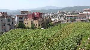 أجمل مناظر من محافظة إب اليمن Youtube