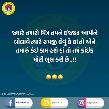 ek dost friends quotes funny friends quotes