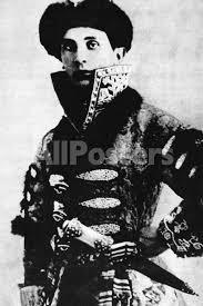 Prince Felix Yusupov' Photographic Print | AllPosters.com