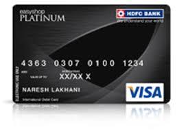 hdfc bank easy platinum debit card