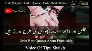 urdu shairy udaas lamhay اداس لمحے urdu quotes about