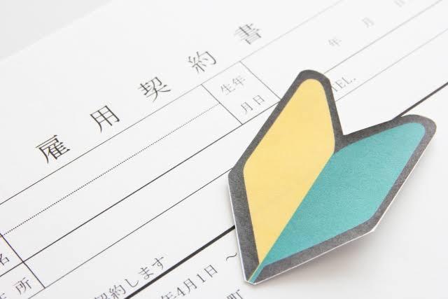 """「復職支援研修」の画像検索結果"""""""