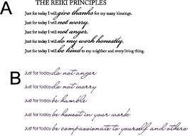 Reiki Principles Wall Decal Trading Phrases
