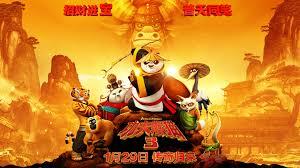 kung fu panda chinese 4k wallpaper