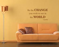 Be The Change Quotes Wall Decal Motivational Vinyl Art Stickers