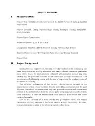 Concrete Fencing Proposal Docx Fence Business