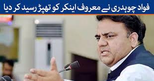 Bol News Anchor person Sami Ibrahim ...