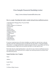 hardship letter fill out and sign