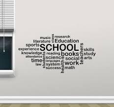 school wall decal words cloud art education quote vinyl sticker