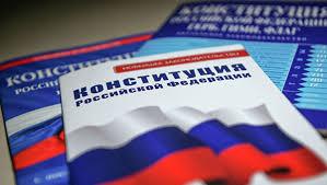 Голосование по поправкам в Конституцию пройдет 22 апреля — Мурманский  вестник