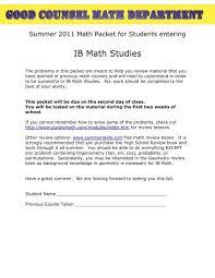 ib math stus