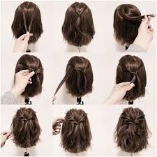 Audra Newman adlı kullanıcının Heard. panosundaki Pin | Saç stilleri, Bob  saç modelleri, Kısa saç
