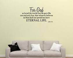 For God So Loved The World Wall Decal Quote Religious Bible Etsy