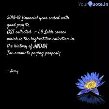 financial year en quotes writings by jaan