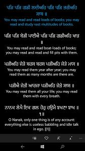 what is the word count of guru granth sahib ji quora