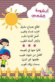 قصة عن فصل الصيف للاطفال اروع قصة عن الصيف للاطفال شوق وغزل