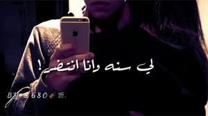 عيد ميلاد الكمرر مقاطع انستا 2018 Youtube