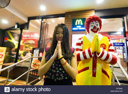 Page 3 - Asian Mcdonald High Resolution Stock Photography and Images - Alamy