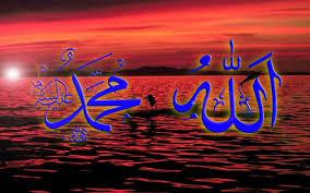 خلفيات اسلامية لسطح المكتب 3d صور دينيه اسلامية