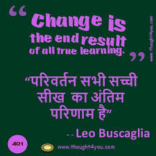 quote of the day in hindi english th suggestion