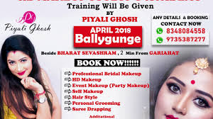 makeup training by piyali ghosh now in