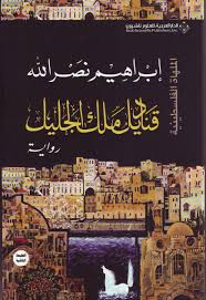 Almaktabah Bookstore 100 000 Books In Arabic Worldwide Delivery
