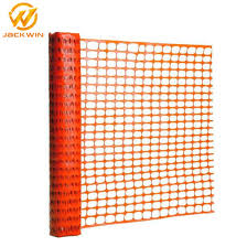 China Orange Safety Fence Plastic Netting Fencing Mesh Roll For Construction China Orange Safety Fence Plastic Fence