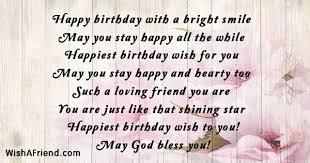happy birthday a bright smile friends birthday quote