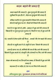 कदम बढ़ाने की जरूरत है – कविता | Anil Kumar ...