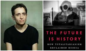 "CEERES of Voices: Masha Gessen - ""The Future is History: How  Totalitarianism Reclaimed Russia"" - Konstantin Sonin 