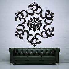 Om Um Lotus Circle Buddhism Symbol Vinyl Wall Art Decal