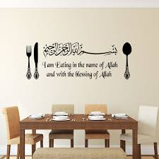Kitchen Decals For Sale Nz Ideas Roblox Wall Art Amazon Fruit Dishes Cabinets Vamosrayos