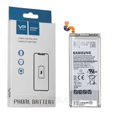 Samsung E600 BST2579SE Kmt 900 mAh ...