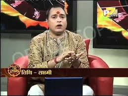 Pt.prakash joshi in what's ur rashi.mp4 - YouTube